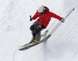 Наем на ски чрез мобилно приложение