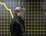Япония: Срив на внос & износ