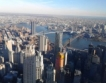 DW: В Ню Йорк глад и бедност
