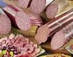 Шпековият салам с най-голям пазарен дял