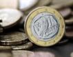 Гръцкият дълг устойчив въпреки Ковид
