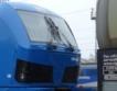 Трета жп компания с локомотиви Smartron