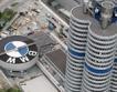 ЕС:Само BMW Group без рязък спад в продажбите