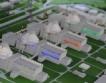 Украйна складира ОЯГ в Чернобил