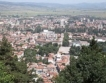 Кюстендил: Спад на наетите в частния сектор