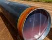 Всички тръби за газовата връзка с Гърция готови