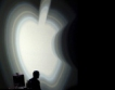 Жалби срещу Apple заради проследяващ код