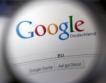 ЕК засилва натиска си върху Google