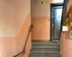 Румъния с 12.3% строителен ръст заради ремонти
