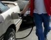 Цените на малките бензиностанции