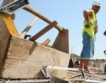 Ръст в издадените разрешителни за строеж
