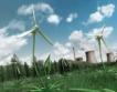 Зелени компании: Девин, Mars