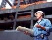 1448 лв. МОД в строителството