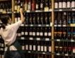 Разходите за алкохол на европейците