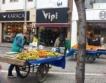 Турция:43.9% е нopмaтa нa зaeтocт
