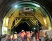 """Вижте тунел """"Железница"""" отвътре + видео"""