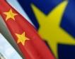 Какво се договориха ЕС и Китай?