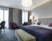 Алтернативни предложения от хотелиерите