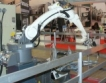Германия: Ръст на промишлени поръчки