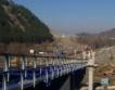 Как се местят 15 000 тона мост? Видео