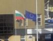 10 млн.лв. за модернизацията на ГКПП Лесово