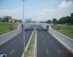 172 нови пътни участъци в строеж
