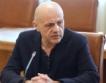 2030:Българският БВП 70% от средноевропейския