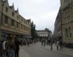 """""""Замразят"""" такси за чуждестранни студенти в UK"""