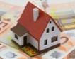 Разходите за домакинствата + графика