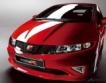 Honda спира колите си за Русия