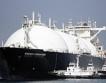 LNG терминалът на остров Кър заработи