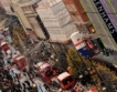 Германия: Растат продажбите на дребно
