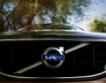 Volvo изтегля 54 хил. коли от САЩ