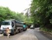Без камиони над 10 тона през Петрохан
