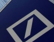 Печалбата на Deutsche Bank = €182 млн.