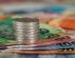 БСК:1% от фирмите с интерес към помощ