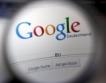 Франция глоби Google & Amazon