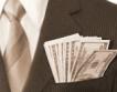 Подаръци вместо коледните бонуси