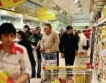 ЕК срещу България заради родни продукти
