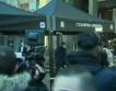 Ваксината пристигна в София