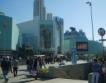 Катар купува 10% от турската фондова борса