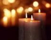 ЕС:Производство и търговия на свещи