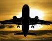 Европа: Едва 25% въздушен трафик през зимата