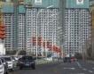 Китай: Ръст на промишлената активност