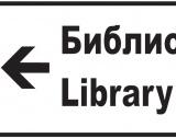Нова дигитална лаборатория в Столична библиотека