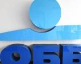 Банкови новини:Райфайзенбанк, ОББ