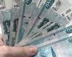 Най-високите и най-ниски заплати в Русия
