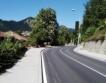 +140 км третокласни пътища ремонтирани, 2020