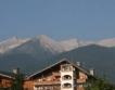 50 хил. турски туристи на ски у нас