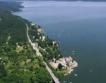 МС отпусна 220 000 лева за почистване река Искър